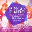 Bingo Players - Disco Electrique (DJ Shtopor & DJ Oleg Petroff Terrace Mix)