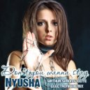 Nyusha - Don't You Wanna Stay (Arthur Simon and Elite Electronic Radio Edit)