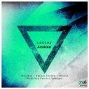 Lessov - Arubion (Kaspar Tasane Remix)