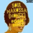 Yolanda Be Cool & DCUP - Soul Makossa (Gambino Sound Machine Remix)