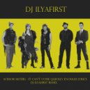 Scissor Sisters - It Can't Come Quickly Eenough Lyrics (DJ IlyaFirst Remix)