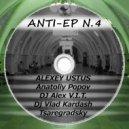 Anatoliy Popov - My Inner World (Original mix)