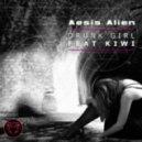 Aesis Alien feat. Kiwi - Drunk Girl (Instrumental Mix)