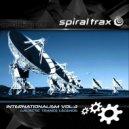 Alien Project, Stryker - One Good (Stryker Remix)