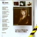 t.A.T.u. - We Shout (Artem Holodin Nu Disco Mix)