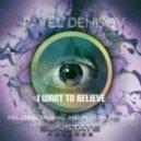 Pavel Denisov - I Want To Believe (Original Mix)