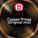 B.A.C.R - Гордая Птица (Original mix)