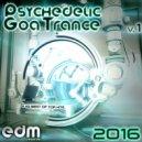 Audiotec - Artrance (Original Mix)