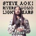 Steve Aoki - Light Years (Royal Disco Remix)