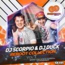 Reflex - Танцы (Dj Scorpio & Dj Duck Reboot)