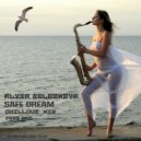 Alysa Selezneva - Safe Dream (Chillоut Mix Part One)