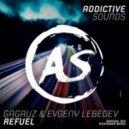 Gagauz - Refuel (Original Mix)