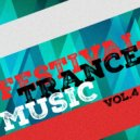 Oleg Soul - Sense (Original Mix)