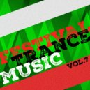 Ozgur Ozkan - Nice Catch (Matteo Monero Remix)
