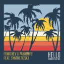 Fomichev & Pahomoff feat Syntheticsax - Hello (Summer 2016 mix cover)