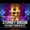 Stvrney Binson - Zephyr (Original Mix)