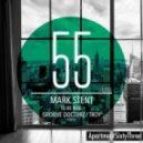 Mark Stent - To Be Real (Troy Remix)