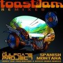 The Gulf Gate Project & Freq Boutique - Spanish Montana (Freq Boutique Remix)