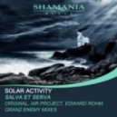 Solar Activity - Salva et Serva (Edward Rohm Remix)