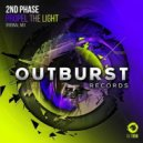 2nd Phase - Propel The Light (Original Mix)