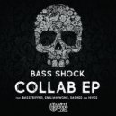 Bass Shock & Basstripper - Cucumber (feat. Basstripper) (Original Mix)