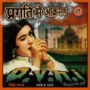 TWISTED KALA Versus ANGRY LUNA - Jadoo Bazaar (Original mix)