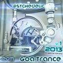 Atomic Pulse & Mind Storm & Tripy - Psybernetic (Tripy Remix)