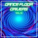 DJ Ki - The Ideal Friend (Original Mix)