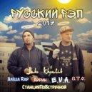 Jah Khalib & Айрин - Чистый кайф (Original Mix)