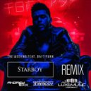 The Weeknd feat. Daft Punk - Starboy (Andrey Exx & Sharapov Remix)