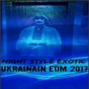 Night Style Exotic - Ukrainian EDM 2017 (Continuous DJ Mix)