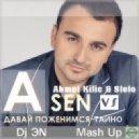 A-SEN vs Ahmet Kilic & Stoto  - Давай поженимся ТАЙНО (Dj ЭN  Mash Up)