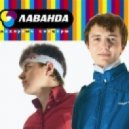 Лаванда - Японский синтезатор (Q-ran remix)