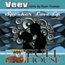 Veev - Speakers