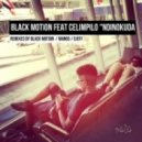Celimpilo - Ndinokuda (Manoo's Aitf Remix)