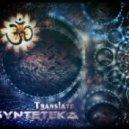 Synteteka - Ganesh Invocation Mantra