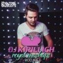 Иракли - Вова Чума (DJ Kirillich & DJ Kashtan Remix)