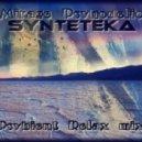 Synteteka - Mirage Psyhodelic