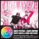 Quest Pistols - Санта Лючия (Nicky Smiles & Roma-Nov Remix)