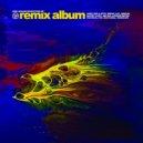 Dom & Roland - Bump in the Night (Audio Remix)
