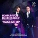 Roma Pafos, Denis Rublev, Kat Hamilton - Wake Me Up feat. Kat Hamilton (DJ Kuba & Ne!tan Remix)