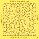 Alexander Skancke feat. HEwrote - Found My Place (Vinny Villbass House Mix)