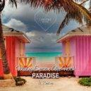Matvey Emerson, Alex Hook feat. Rene  - Paradise  (Andy Lime Radio Edit)
