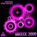 Jason Rivas, Cosmic Phosphate - Greece 2000 (Extended Mix)