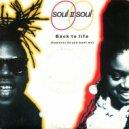 Soul ll Soul - Back To Life (Schmidt Remix)