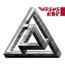 E.Q.P. - No Friend (Rave mix)