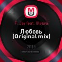 F. Jay feat. Olesya - Любовь (Original mix)