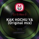 DJ G-Neo G - KAK HOCHU YA (Original mix)