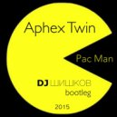 Aphex Twin vs. Axis  - Pac Man  (DJ ШИШКОВ bootleg)