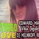 Edward Maya feat. Vika Jigulina - Stereo Love (DJ MELNIKOFF Remix)